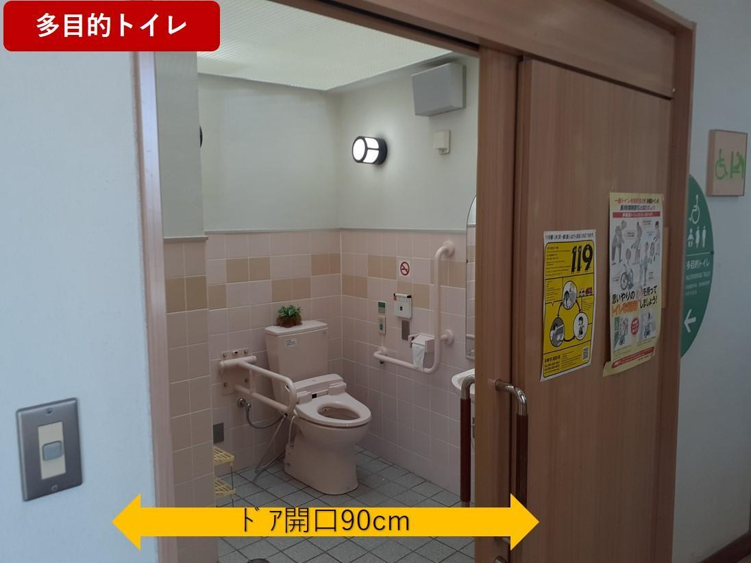 館内多目的トイレ入口-5