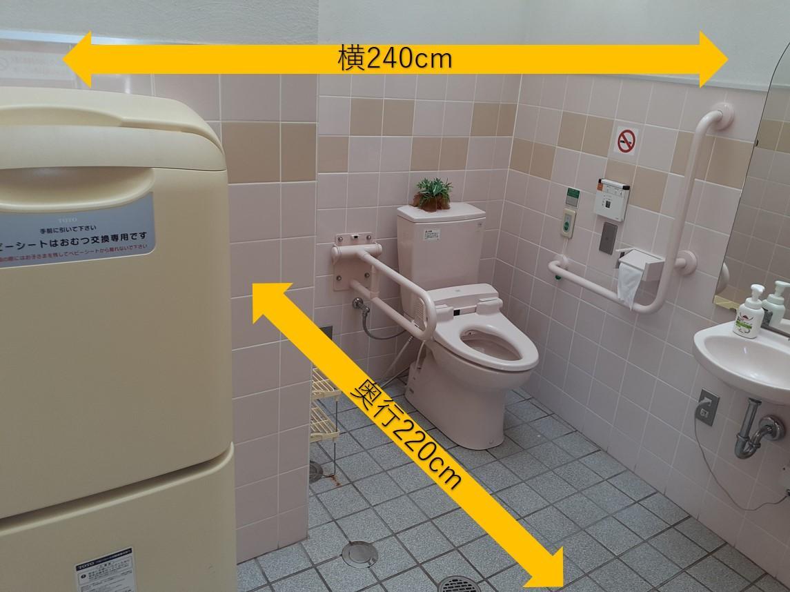 館内多目的トイレ内部-6