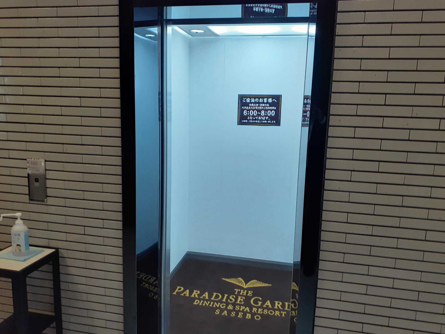 エレベーター-3