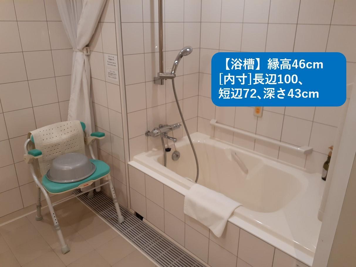 右側 浴槽スペース-5