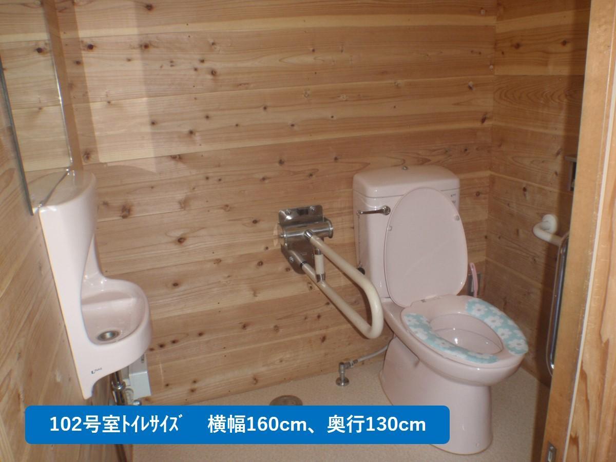 トイレ内部-2