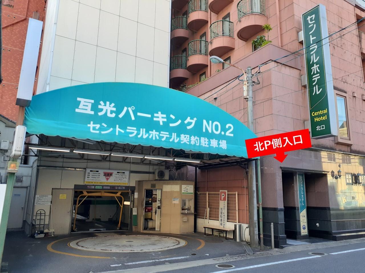 北側駐車場-2