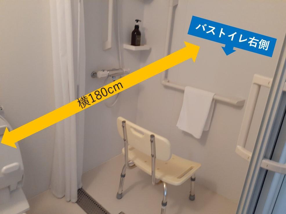 トイレ&バス②-3