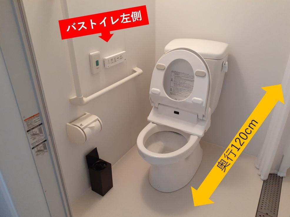 トイレ&バス①-2