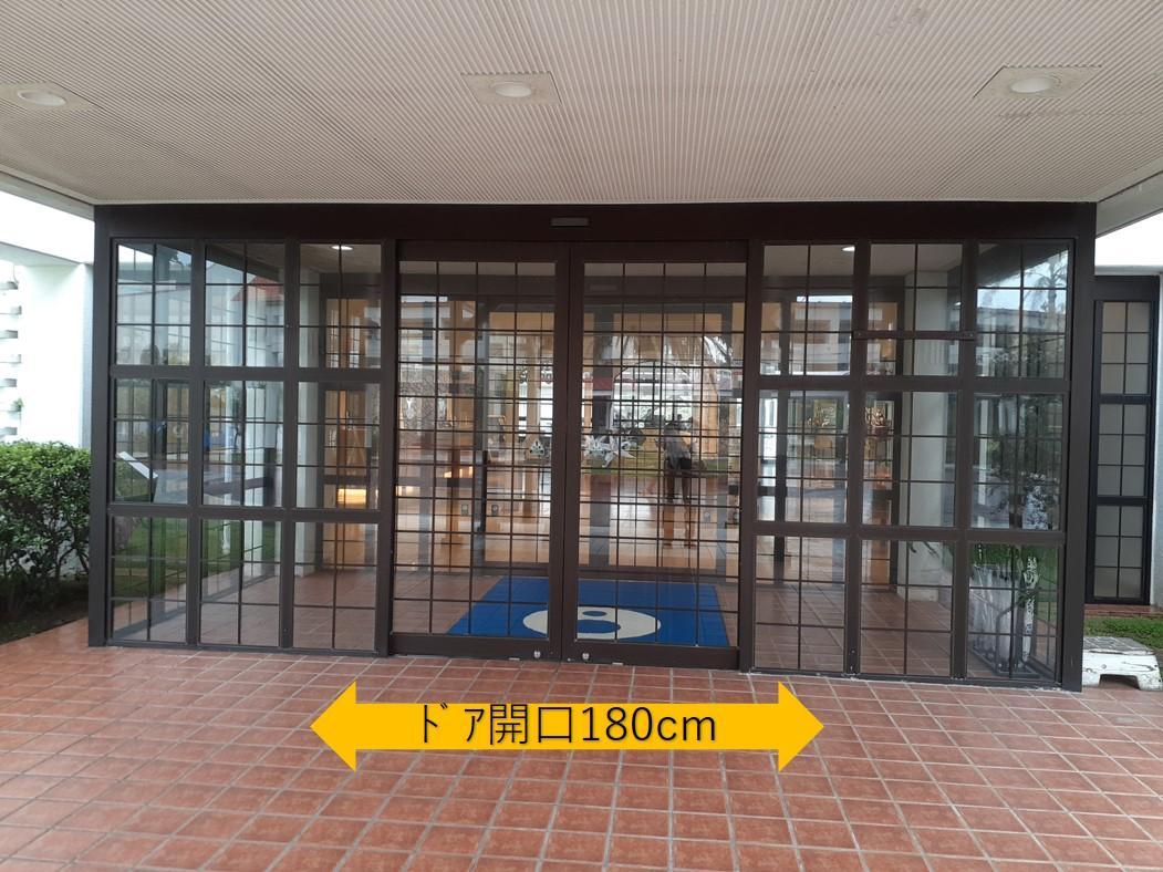 施設玄関-0