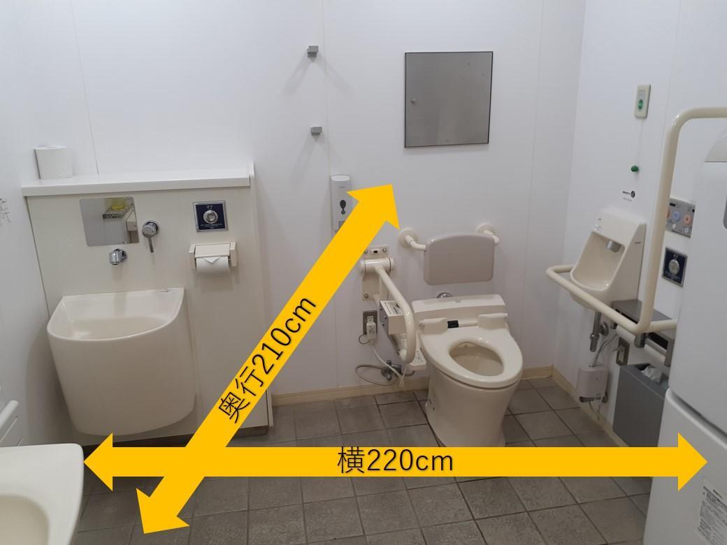 ロビー多目的トイレ内部-3