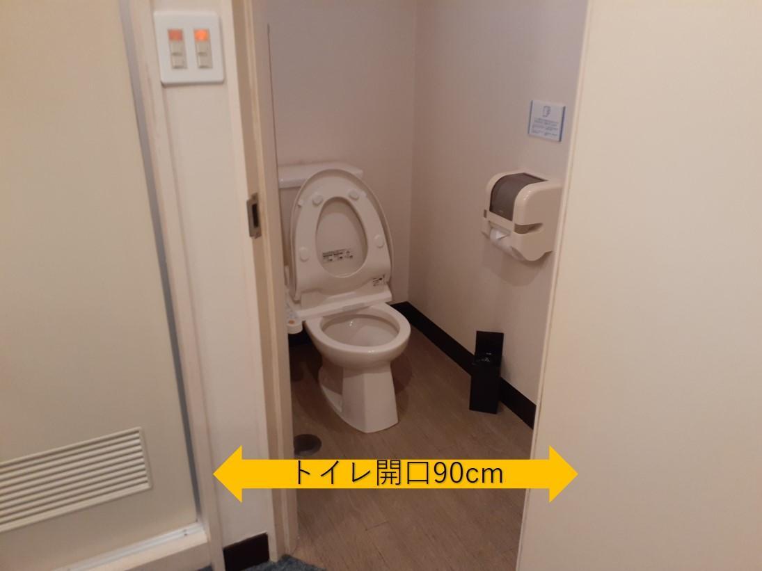 独立トイレ-2