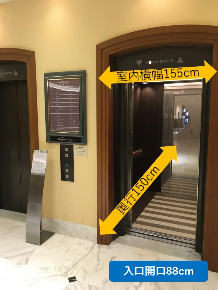 客室行きエレベーター-1