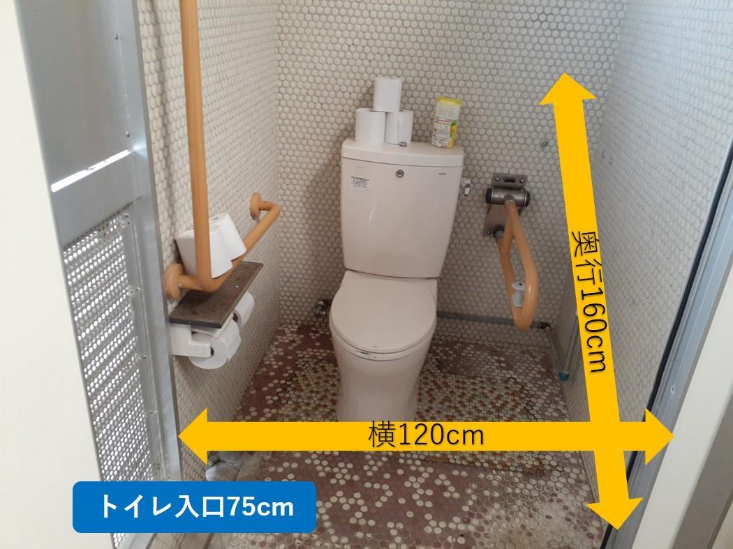 トイレ内部-4