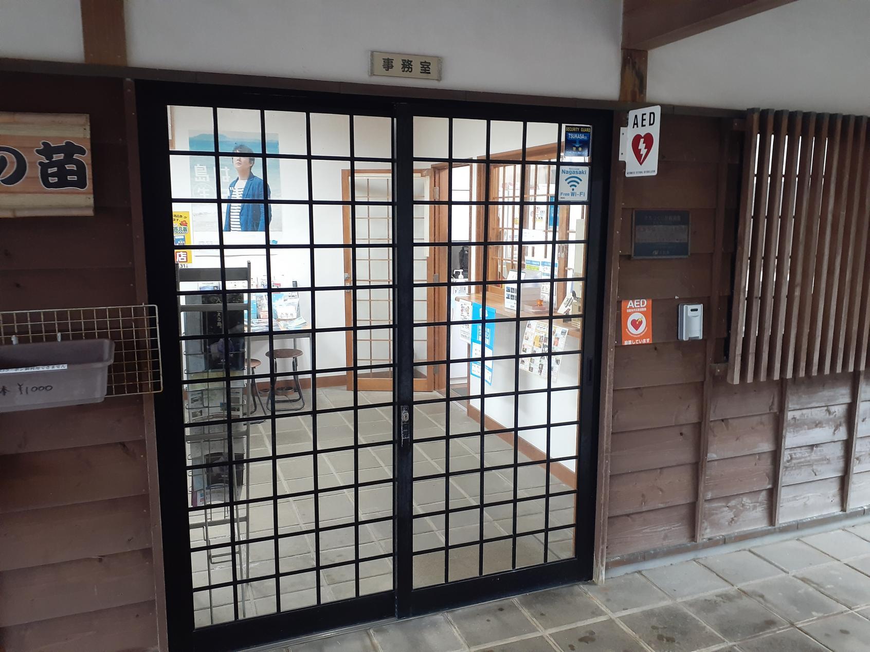 施設入口-4