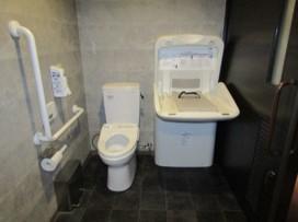 本館4F多目的トイレ-0