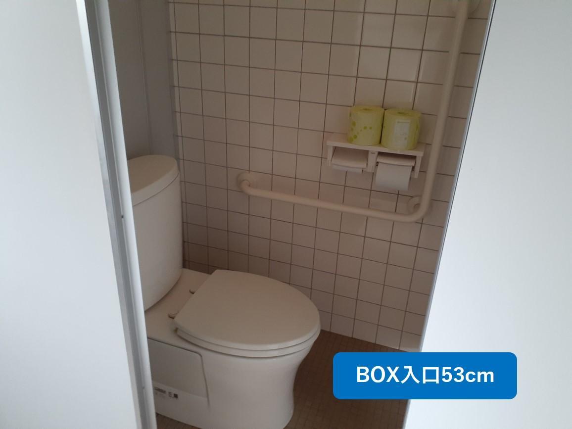 トイレBOX-4