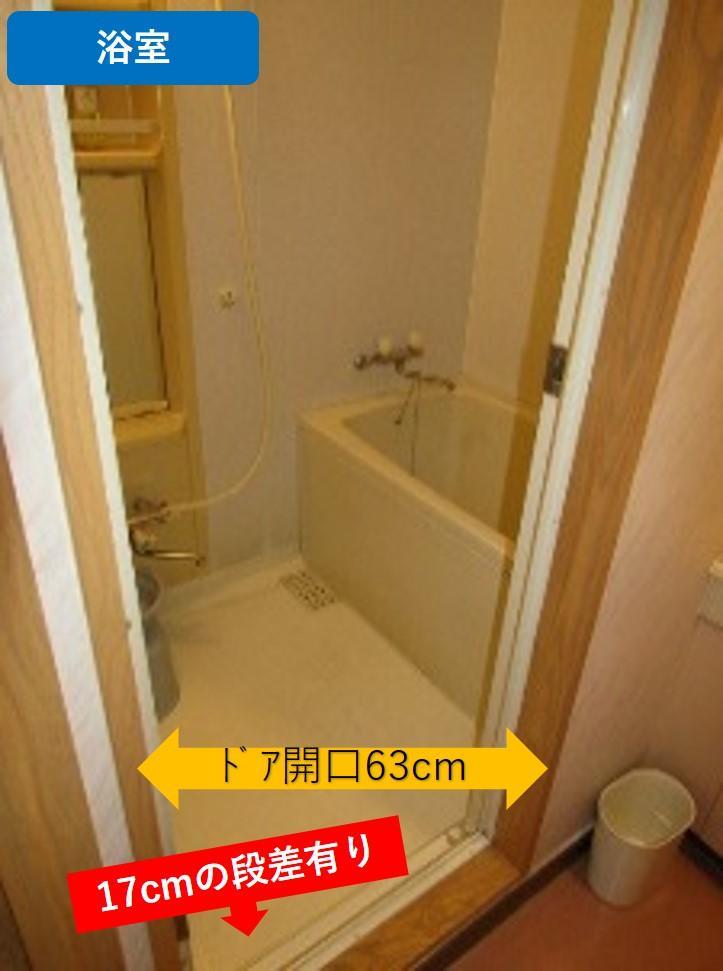 浴室入口-4