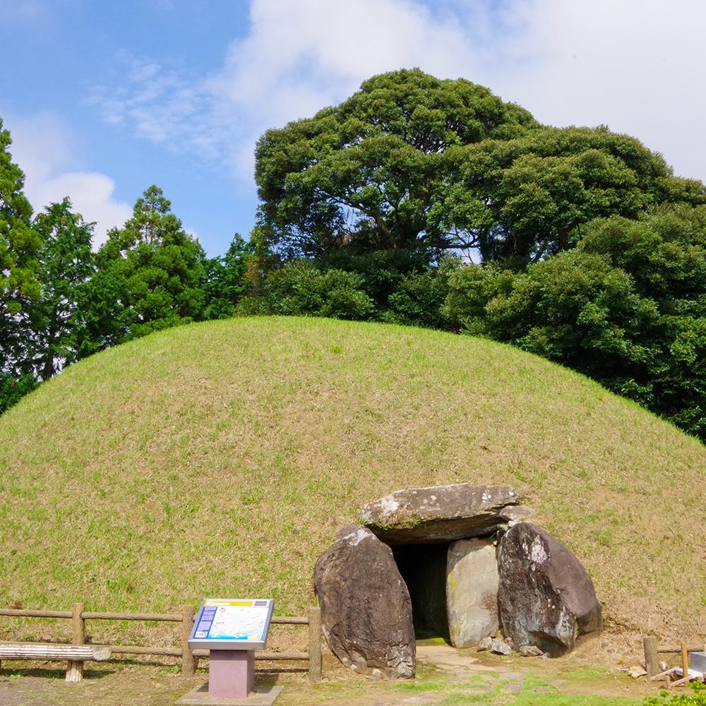 Kakegi Kofun-1
