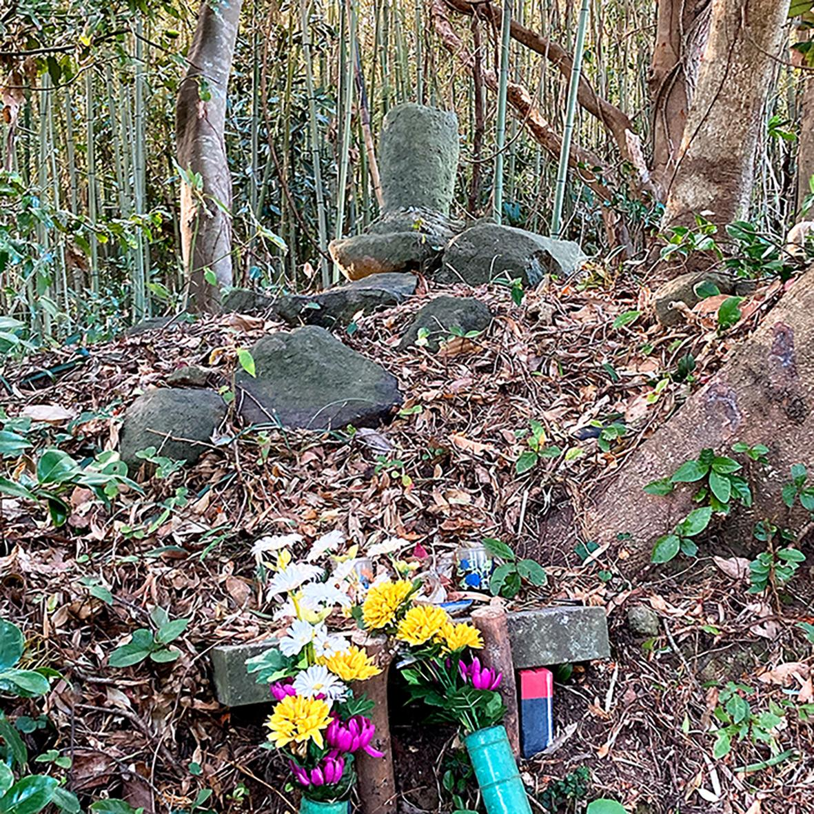 Grave of Japanese envoy to Silla-0