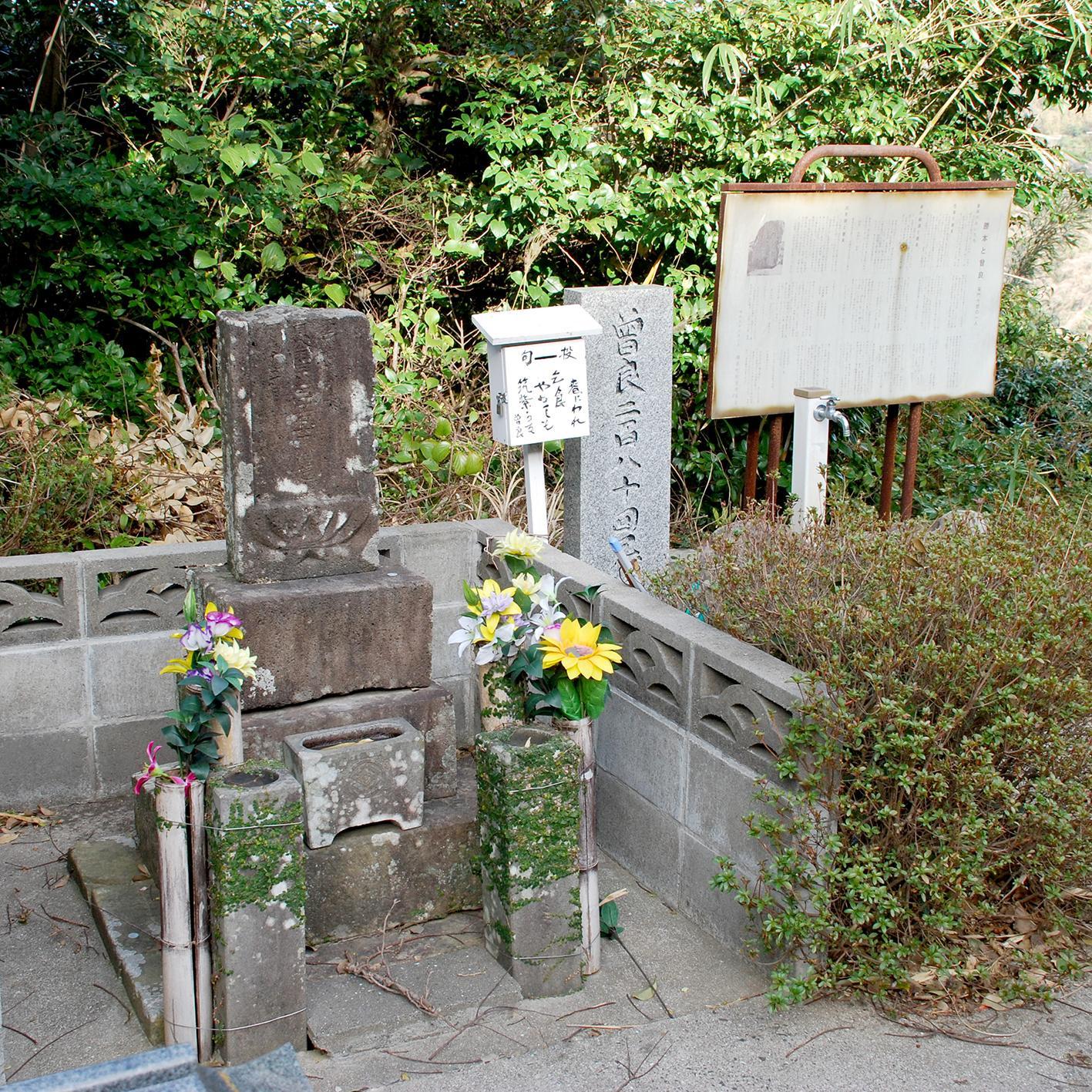 河合曾良的墳墓-2
