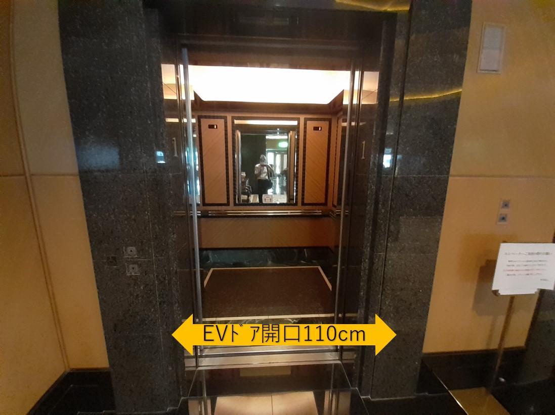 フロント直結エレベーター-2