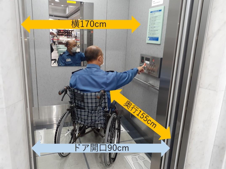 エレベーター-1