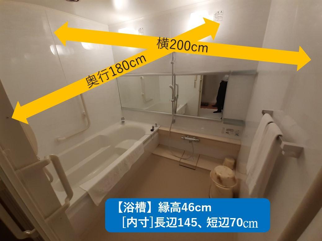 バスルーム内-4