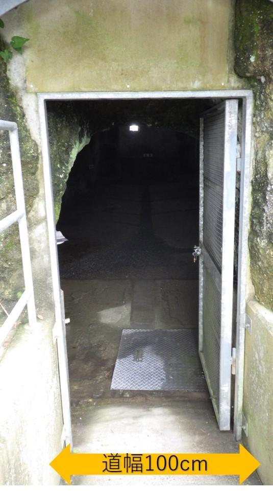 入口スロープ-2