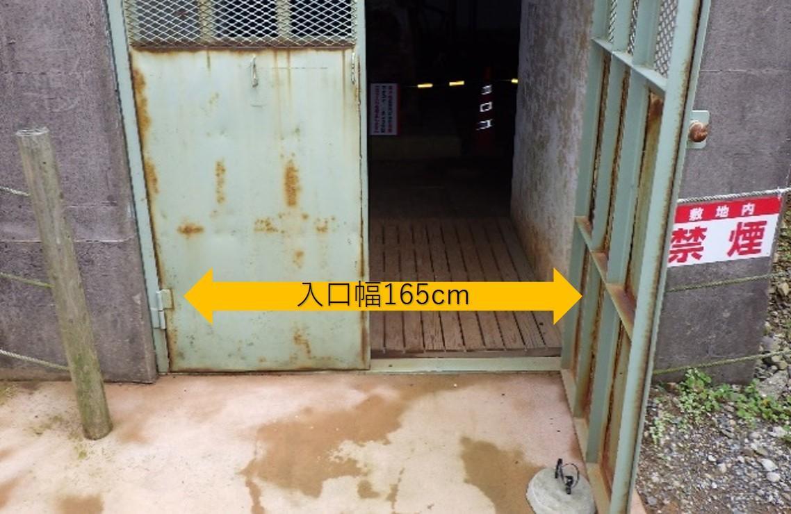 施設入口-3
