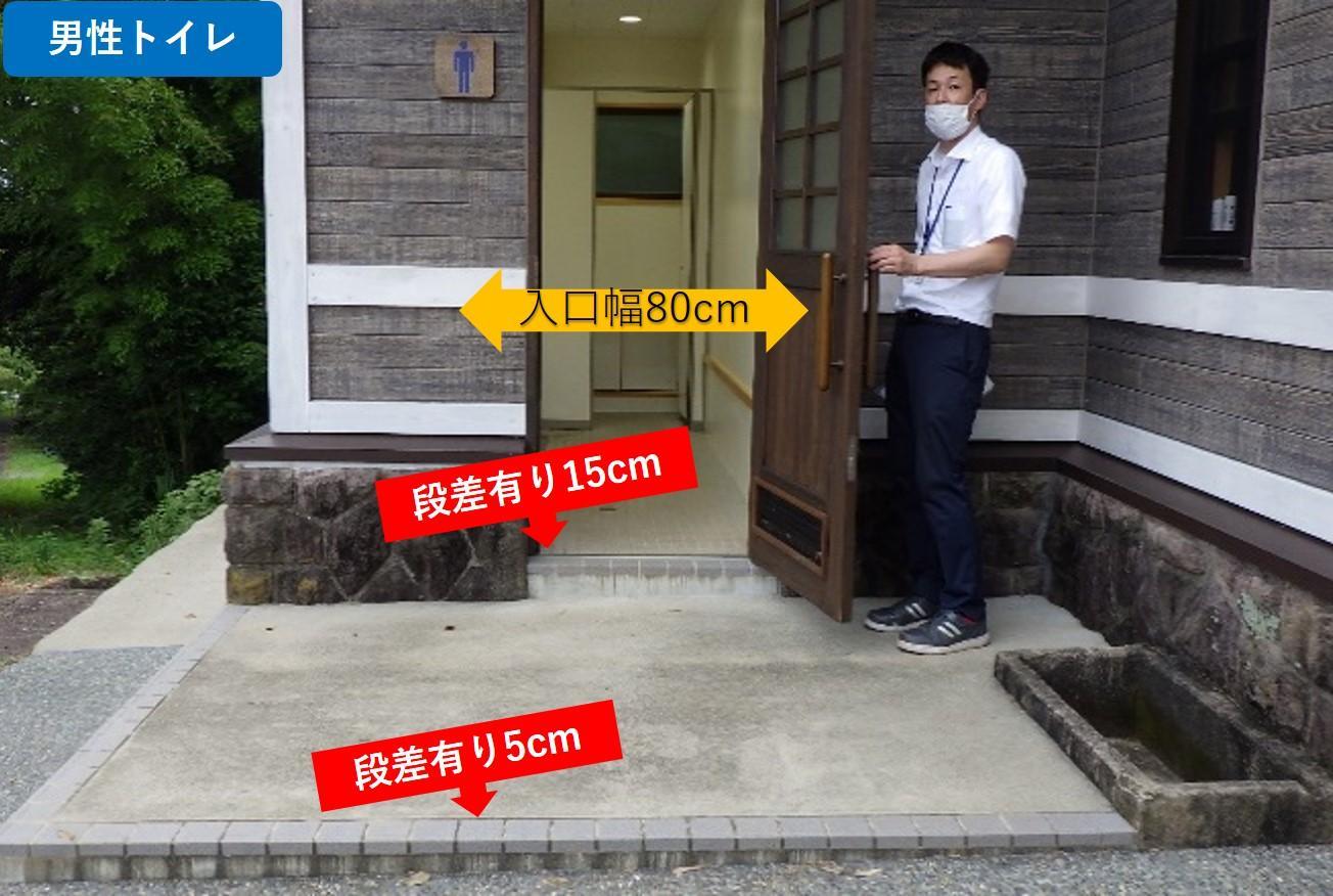 男性用トイレ入口-0
