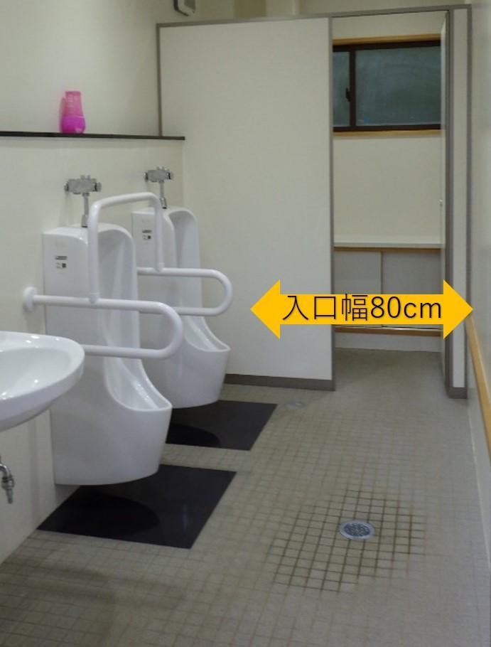 男性用トイレ内部-1