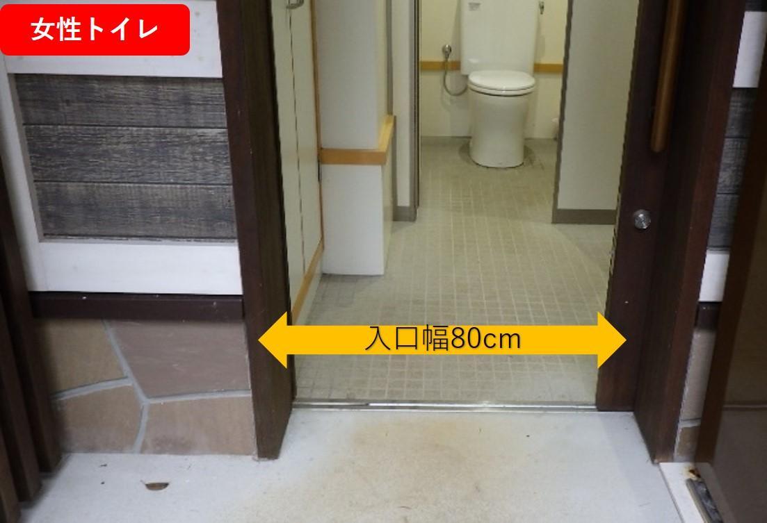 女性用トイレ入口-2
