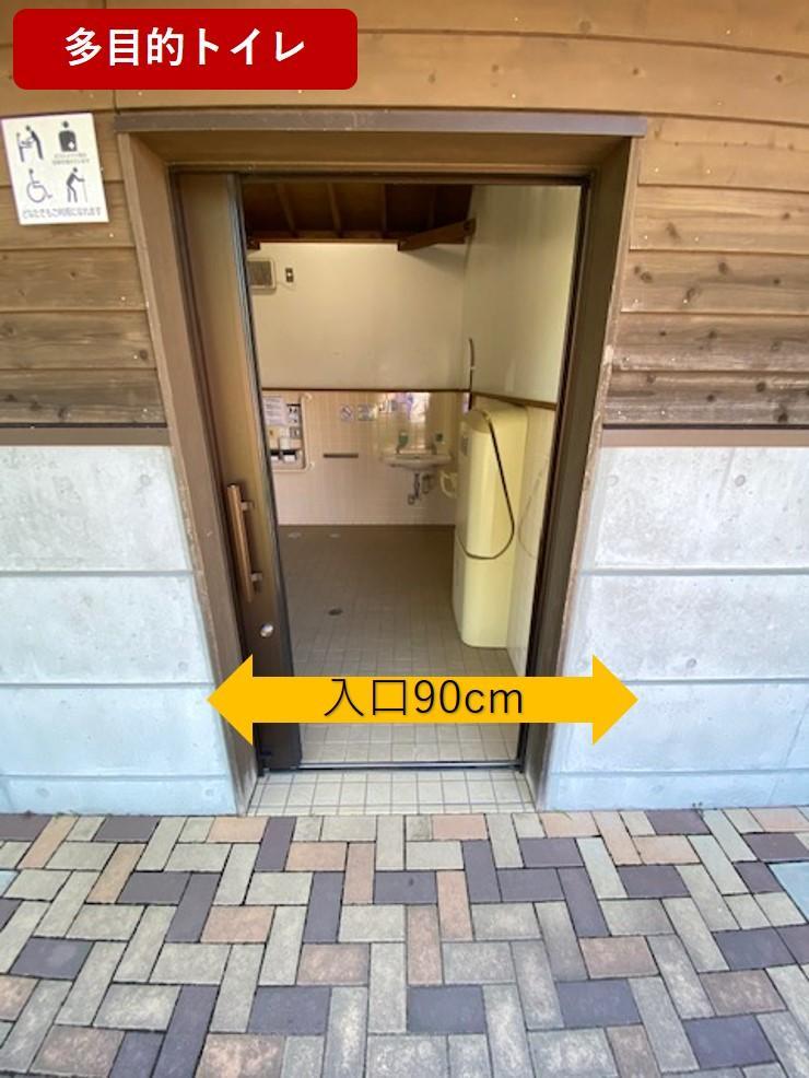 ふれあい広場多目的トイレ-0