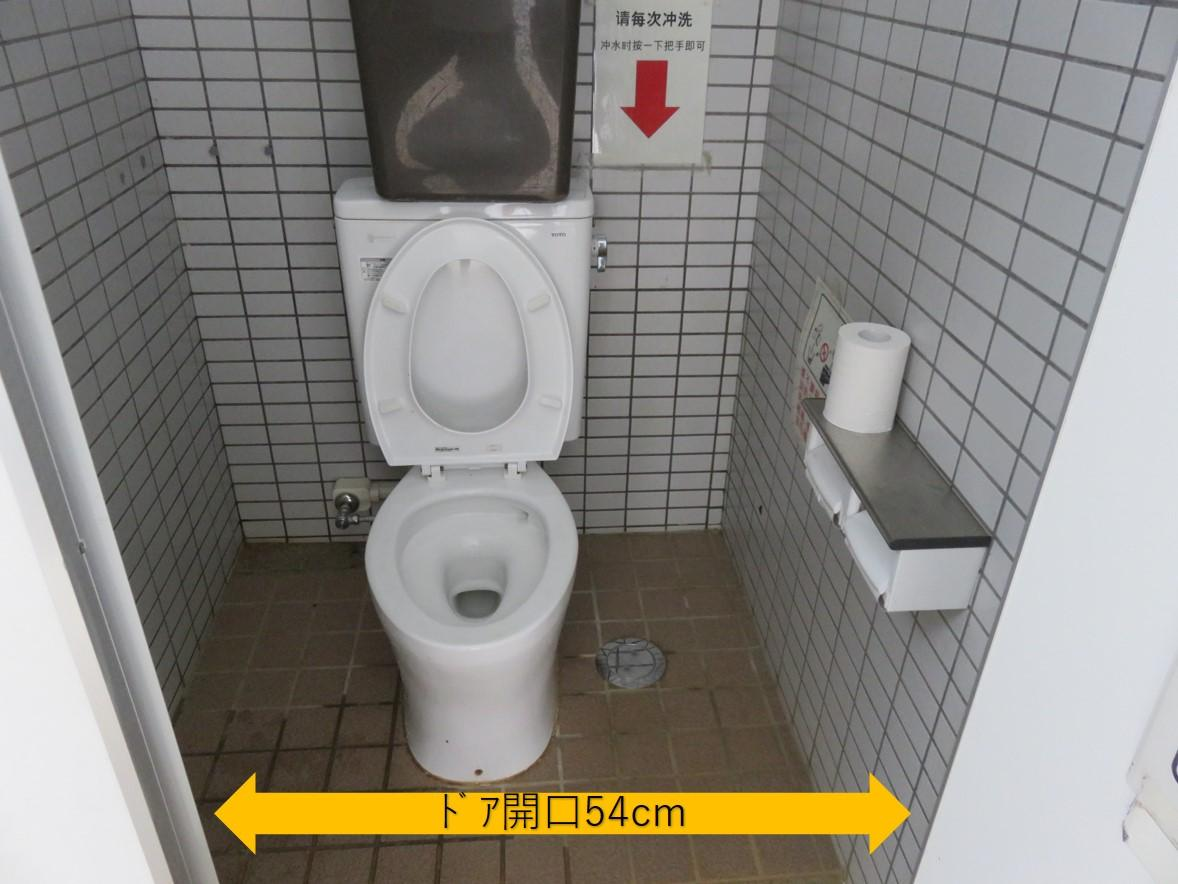 一般トイレ内部-1