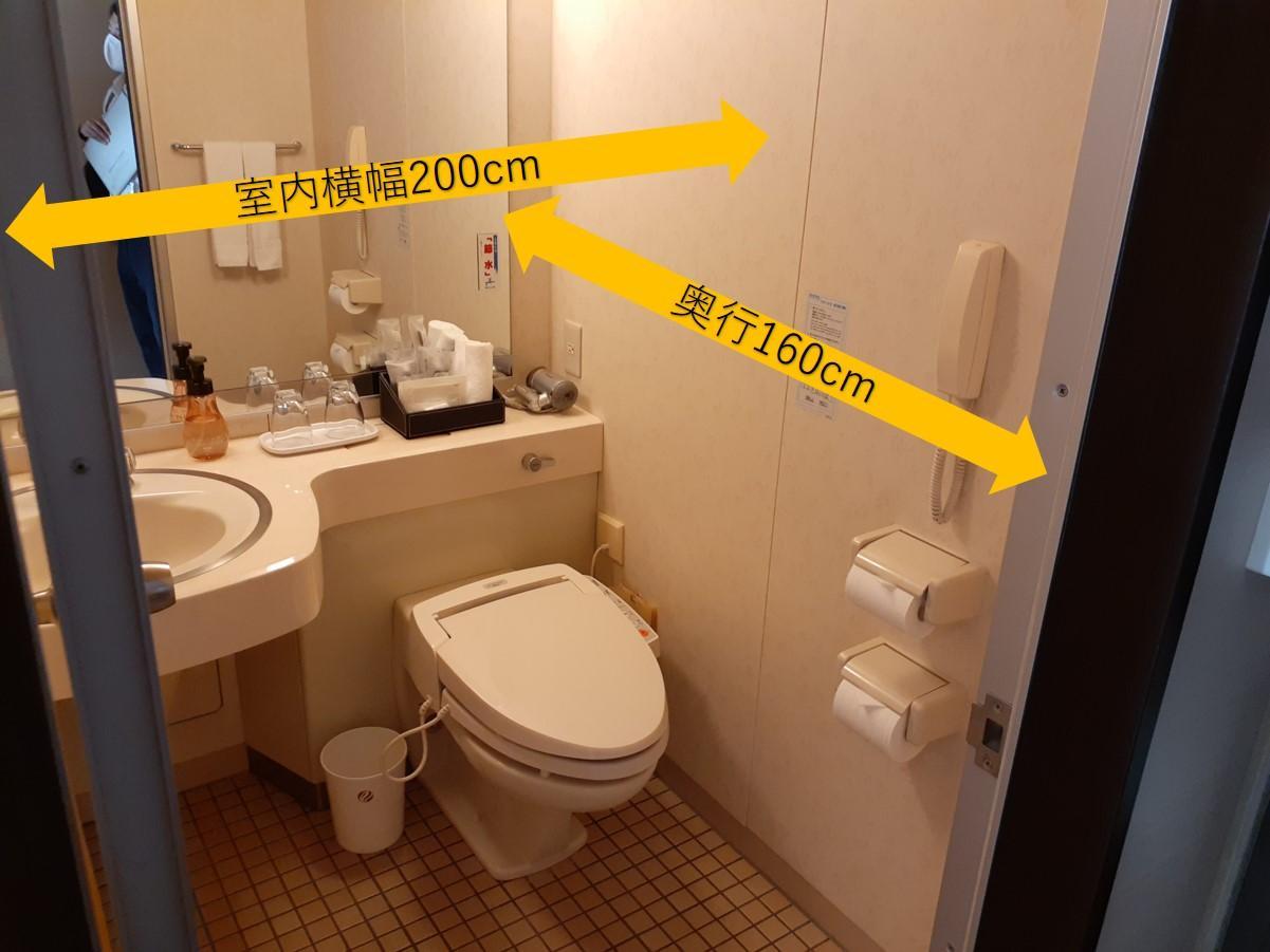 トイレ-4