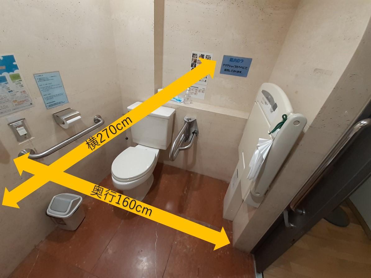 ロビー多目的トイレ内部-1