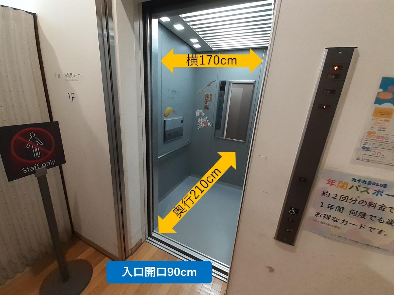 館内エレベーター-4