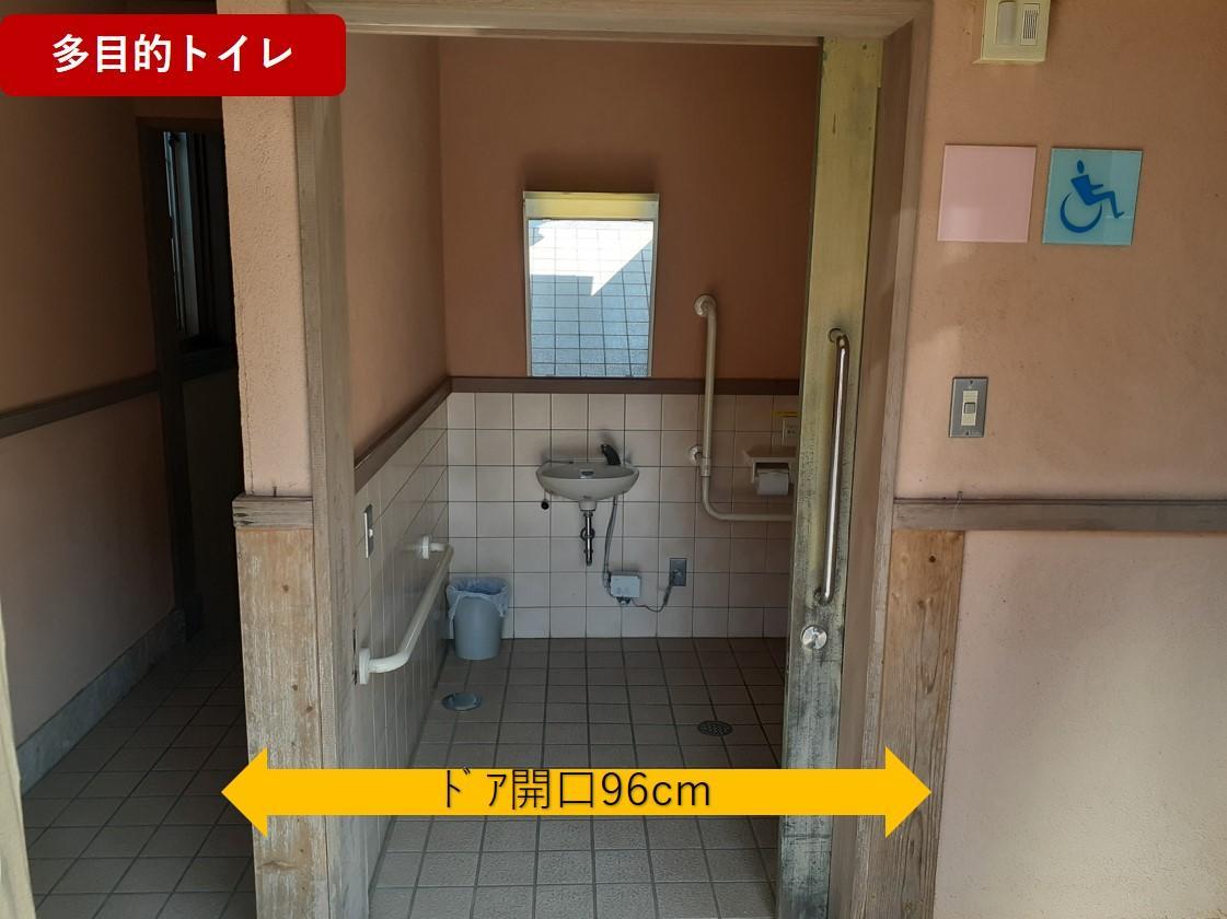 多目的トイレ-4