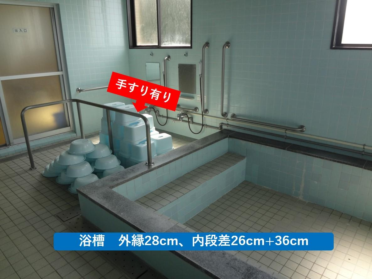 浴室・浴槽-4