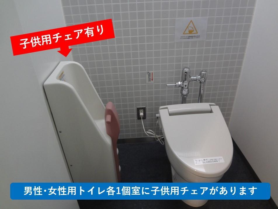 男性用・女性用トイレボックス内-1