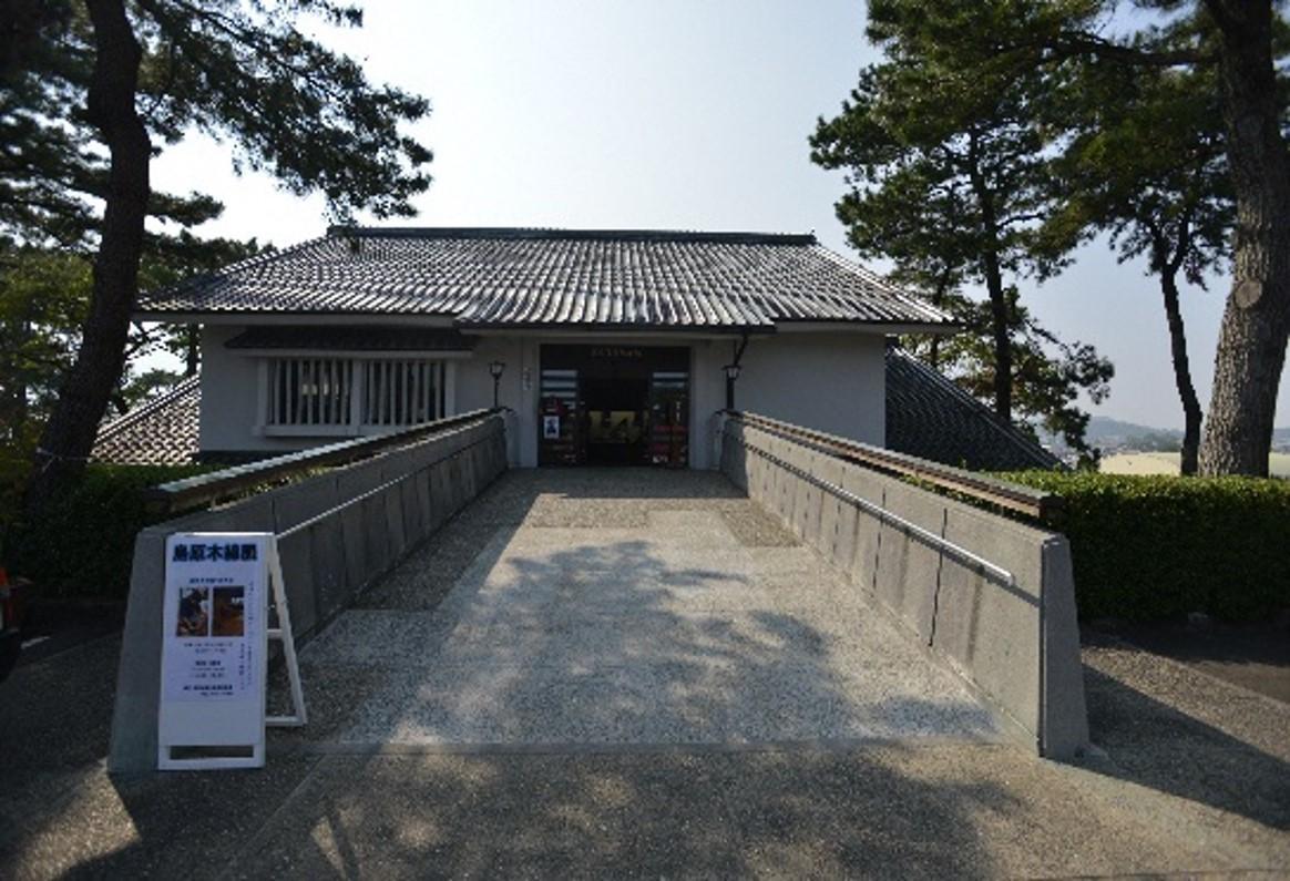 記念館入口スロープ-0
