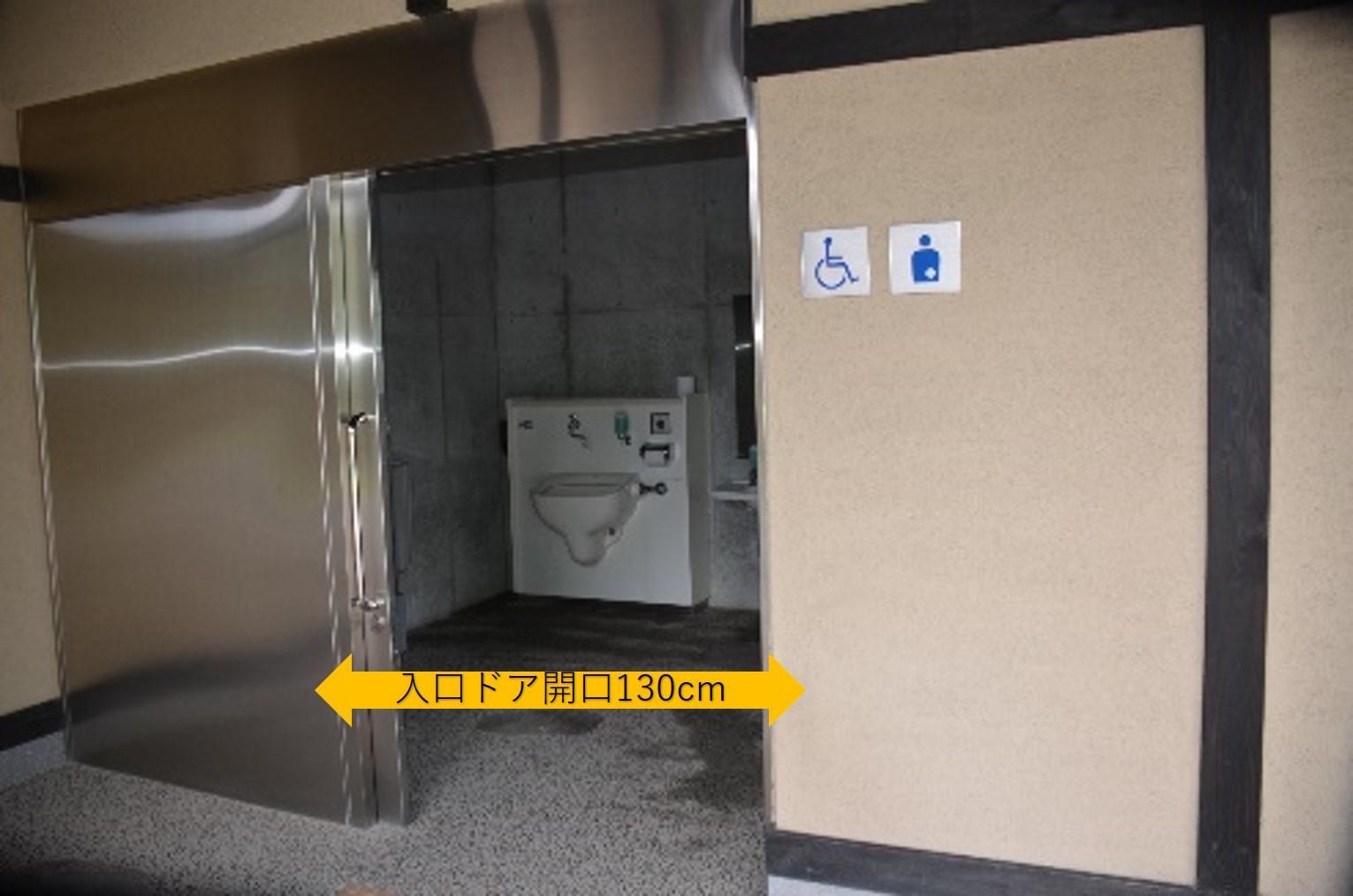 多目的トイレ入口-0