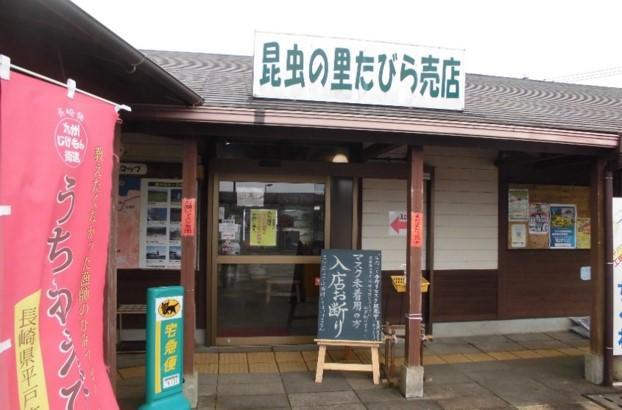 売店入口-2