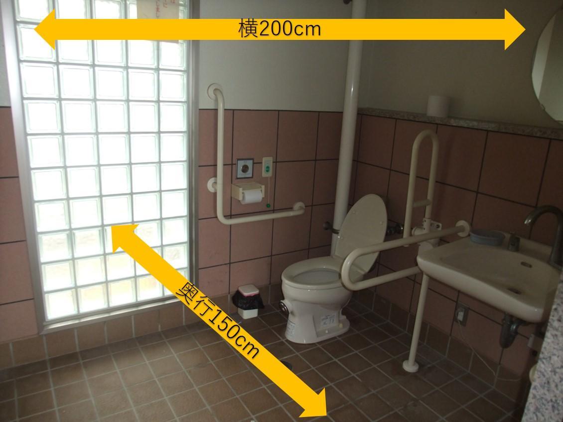 多目的トイレ内部-2