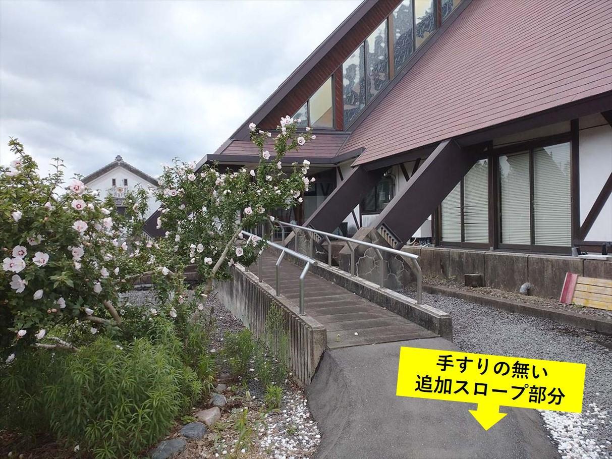 干拓資料館入口スロープ-2