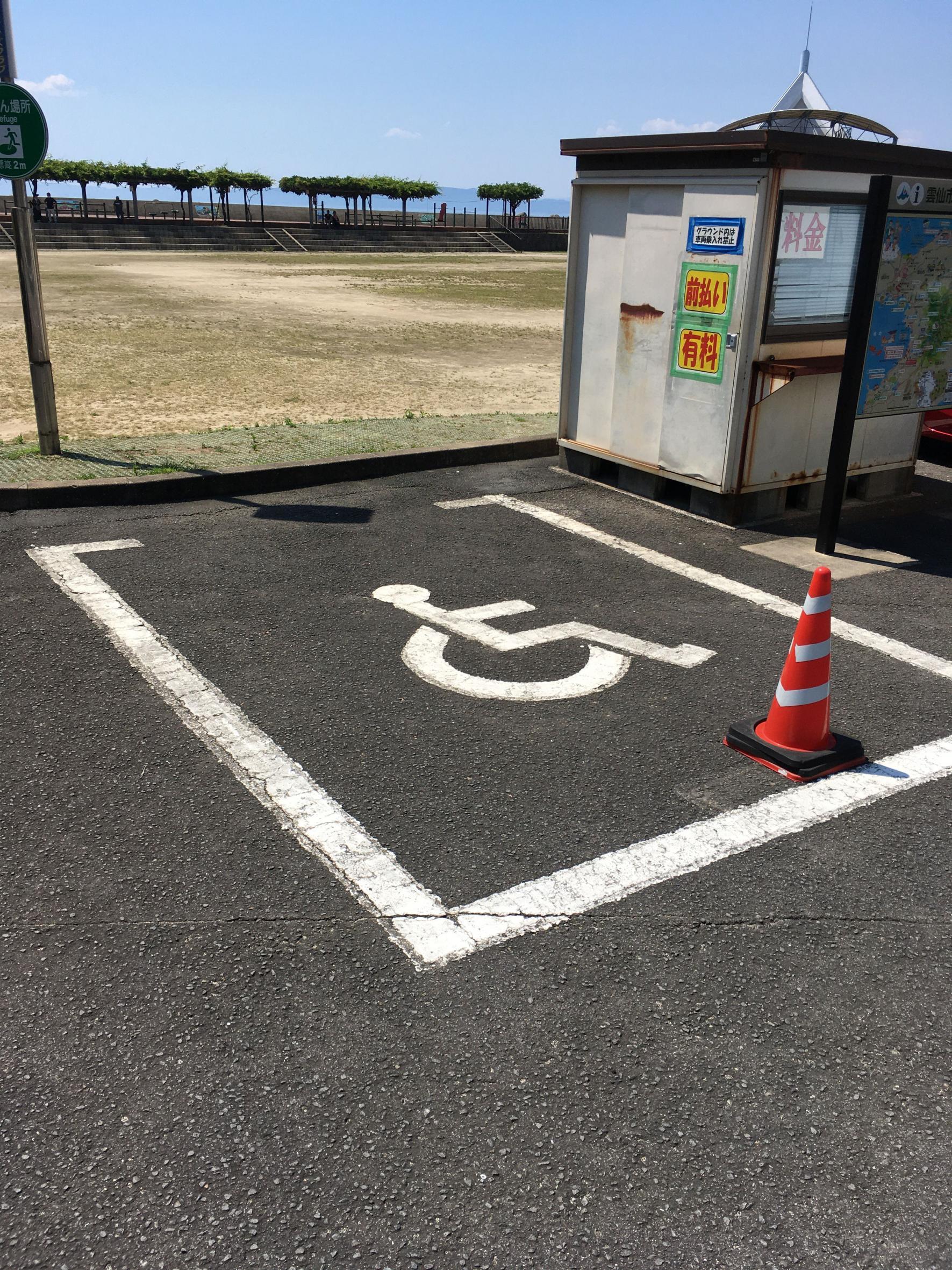 バリアフリー駐車スペース-2