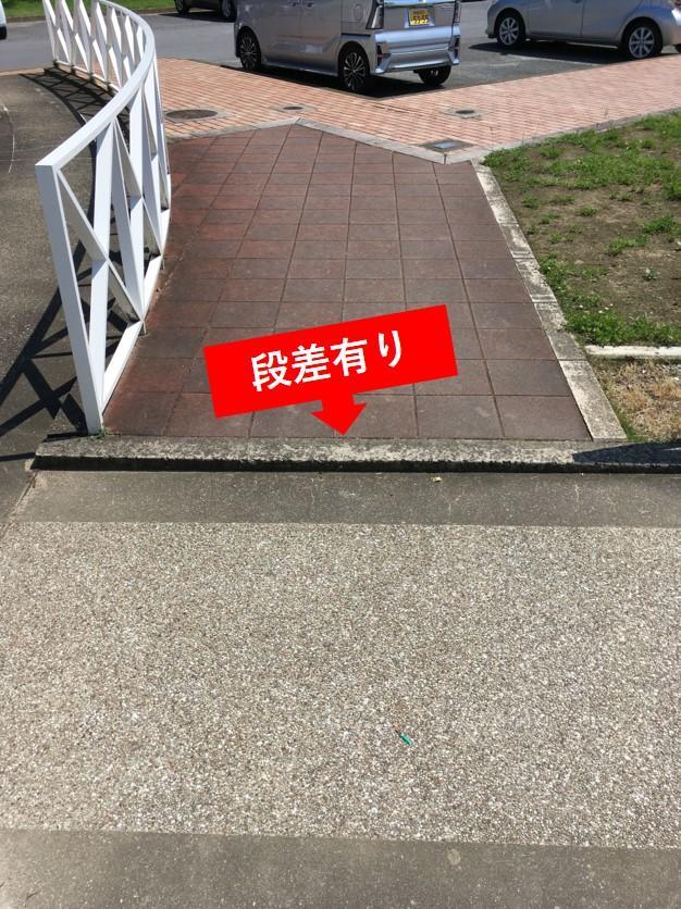 駐車場内の段差-3