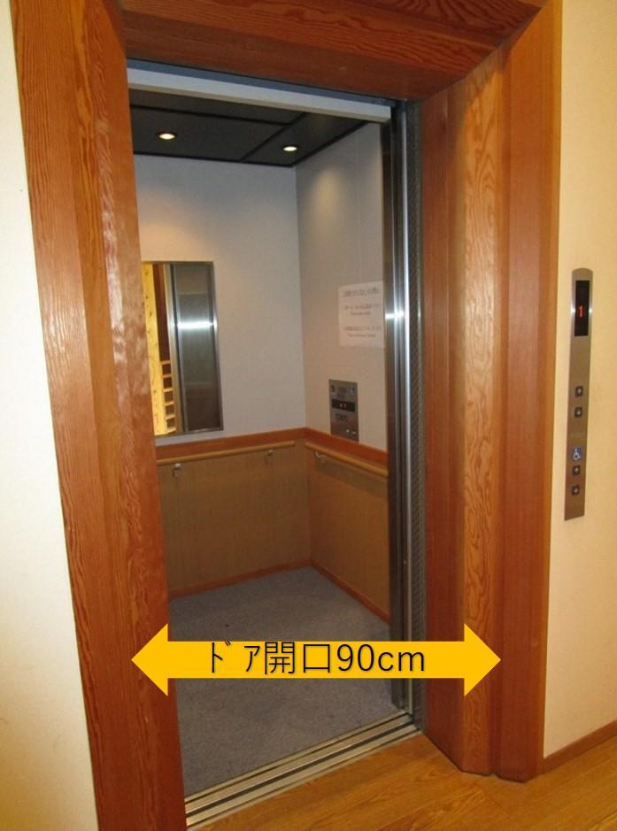 エレベーター-2
