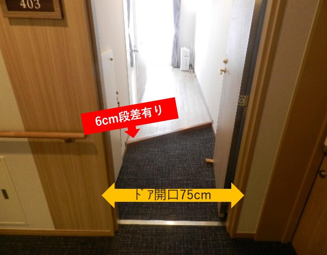 玄関ドアの段差-0