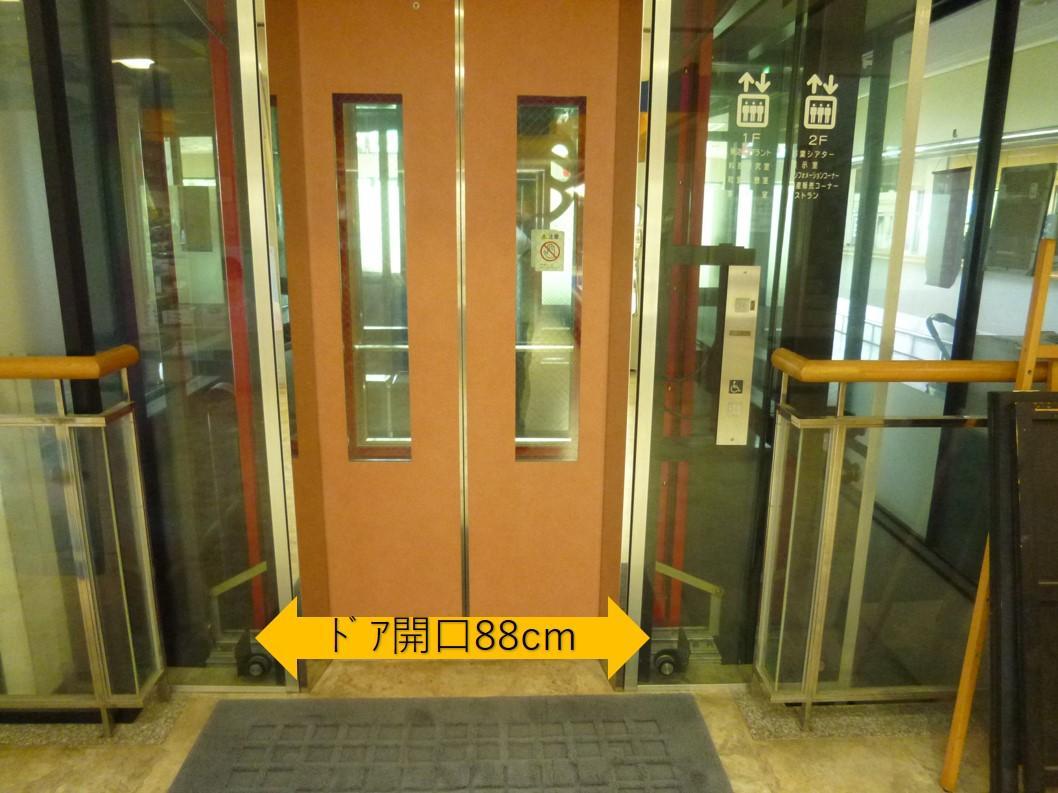 エレベーター入口-1