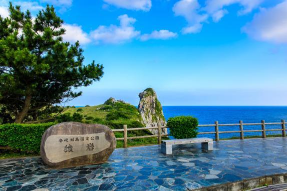 Saru-Iwa (Monkey Rock)-2