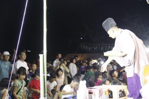 Iki Kagura (Shinto Theatrical Dance of Iki Island)-3