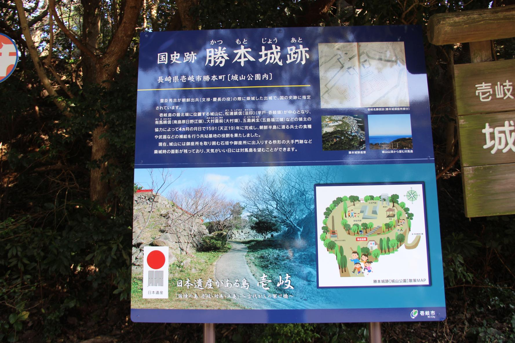 Site of Katsumoto Castle-3