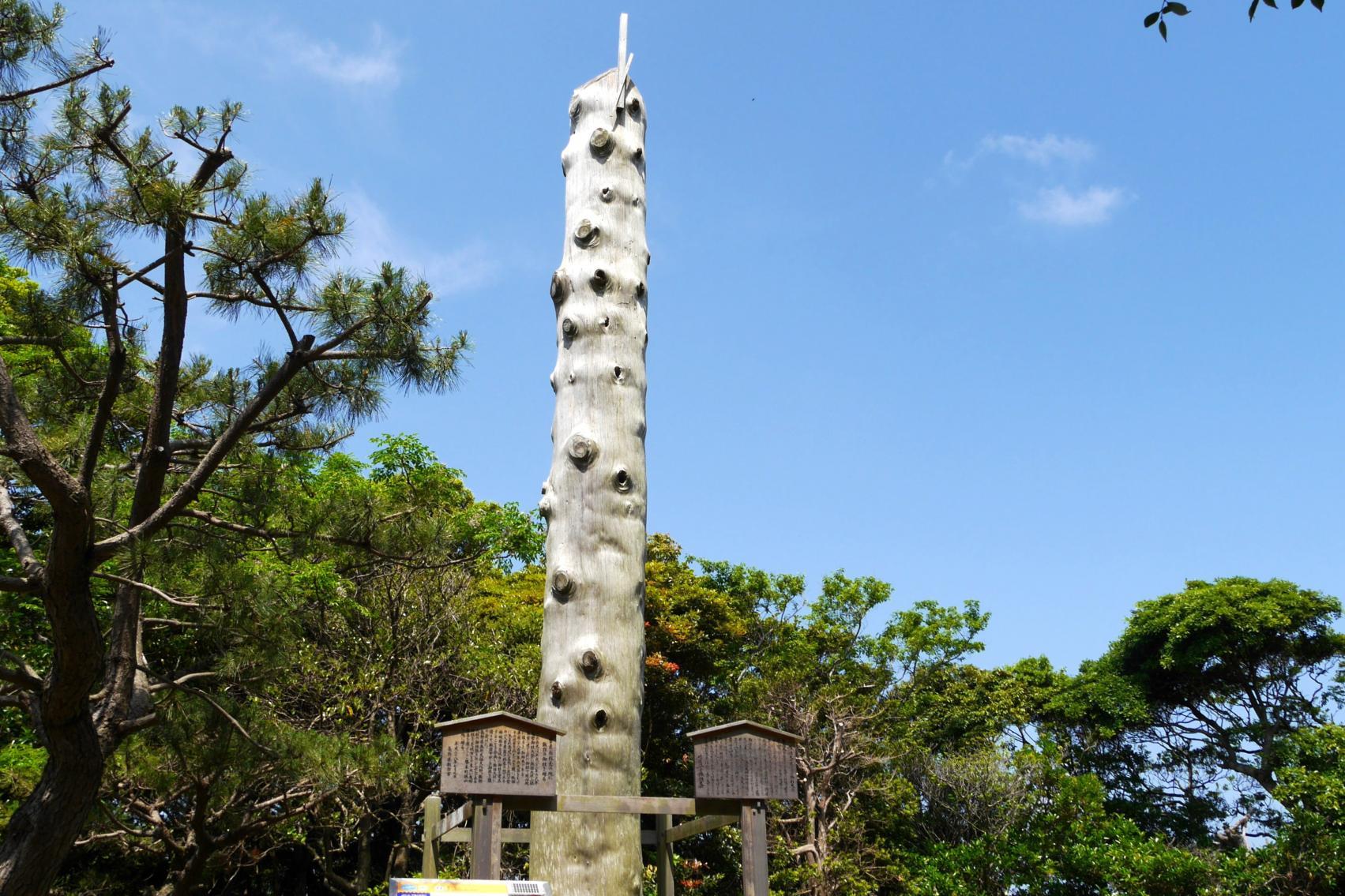 Site of Katsumoto Castle-7
